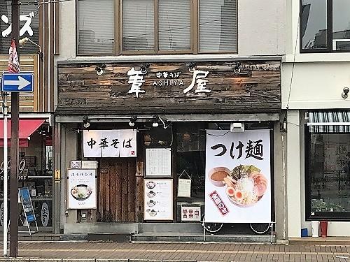 ashiya18 (6).jpg
