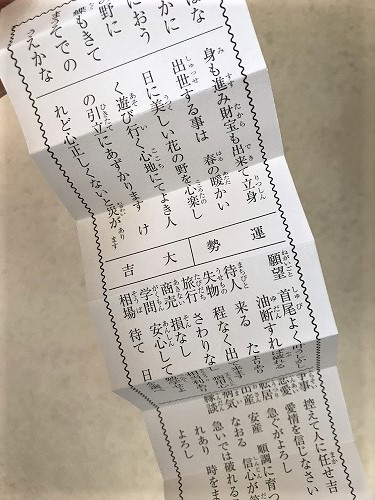 boso19 (28).jpg