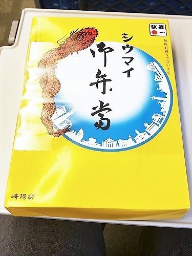 kiyoken18 (1).jpg