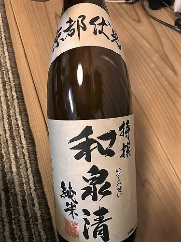 kyoto18-19 (29).jpg