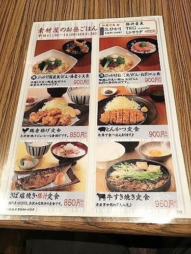 sozaiya18 (3).jpg
