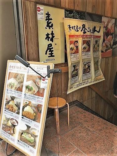 sozaiya18 (7).jpg