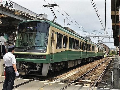 KAMAKURA17 (26).jpg
