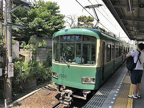 KAMAKURA17 (28).jpg