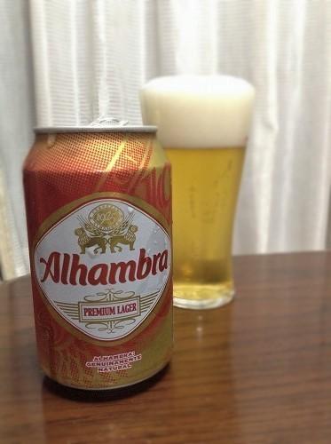 alhambrabeer.jpg