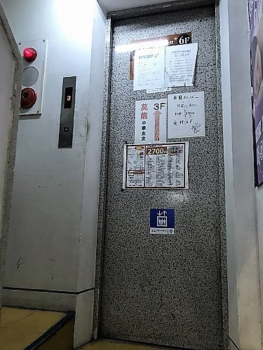 bakuryu18 (2).jpg