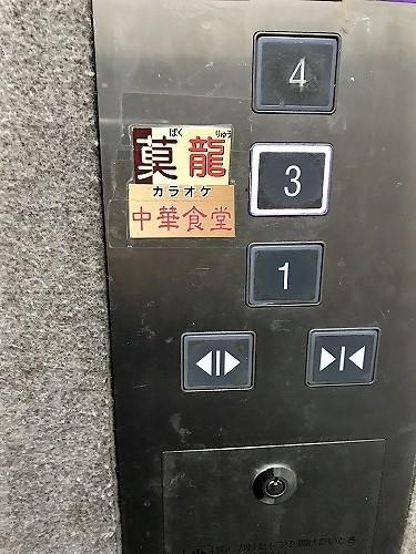 bakuryu18 (3).jpg