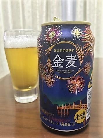 beerkin18 (6).jpg