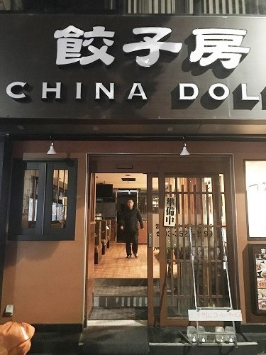 c-doll (8).jpg