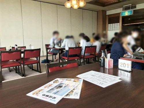 choshitabi20 (9).jpg