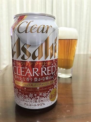 clearasahi18.jpg