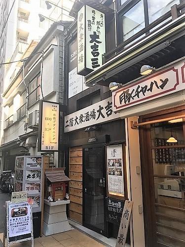 daikichisan18 (6).jpg