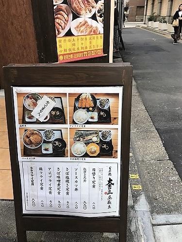 daikichisan18 (7).jpg
