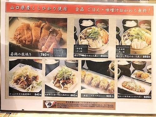 fukunohana18 (4).jpg