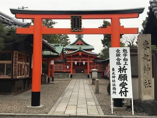 fushimiinari20 (3).jpg