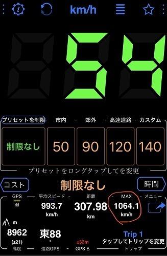 hikoki20 (10).jpg