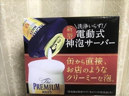 kamiawa20 (3).jpg