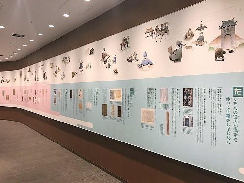 kanji19 (3).jpg