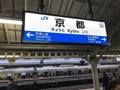 kyo19 (11).jpg