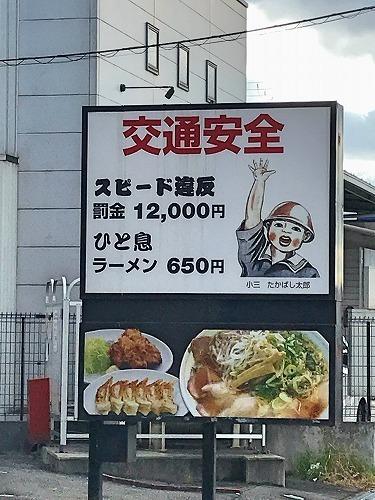 kyoto18-19 (15).jpg