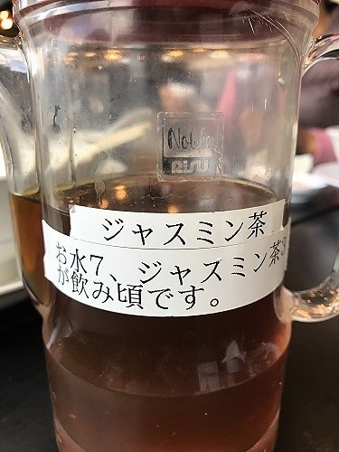 kyoto18-19 (9).jpg