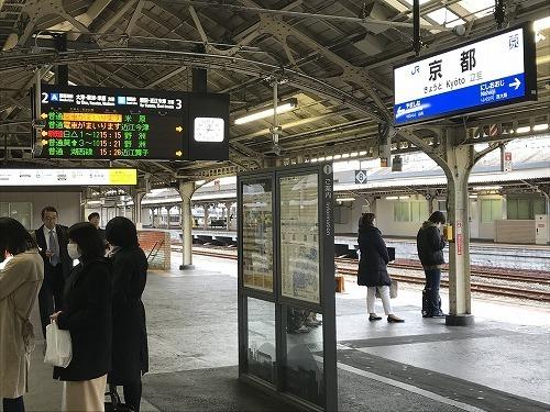 kyoto18 (12).jpg