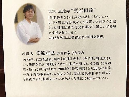 kyoto18 (4).jpg