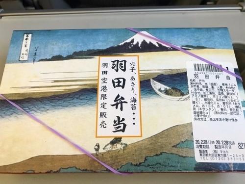 kyotoeki20 (4).jpg