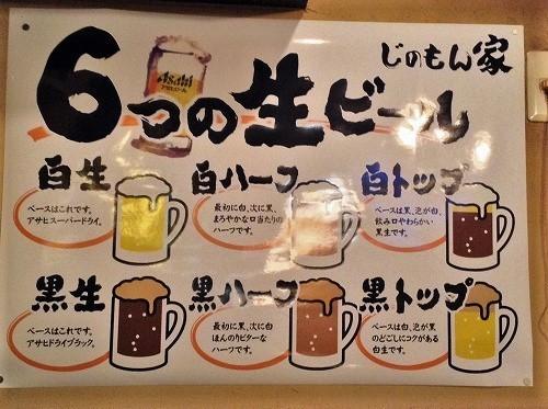 kyushu (1).jpg