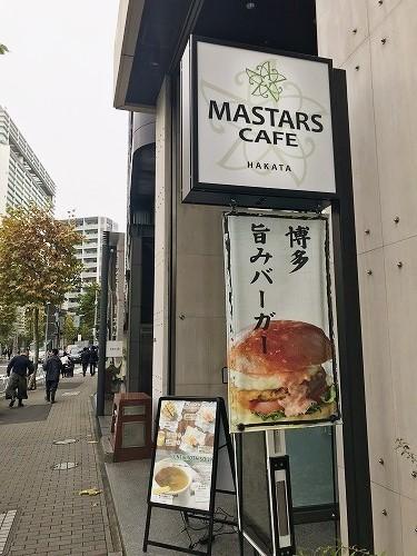 masterscafe20 (8).jpg