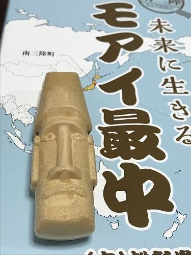 moai (3).jpg