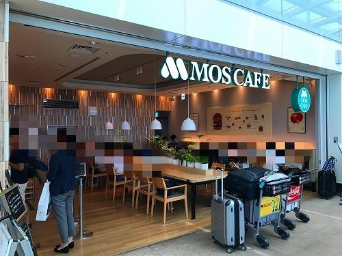 moscafea17 (2).jpg