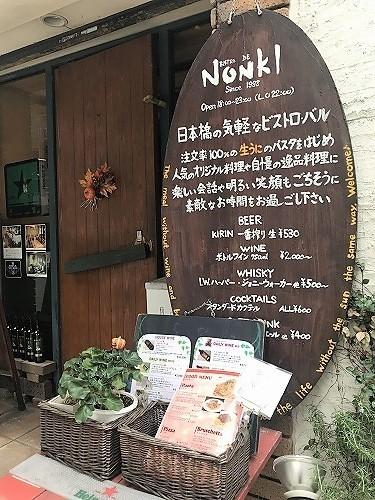 nonki18 (9).jpg
