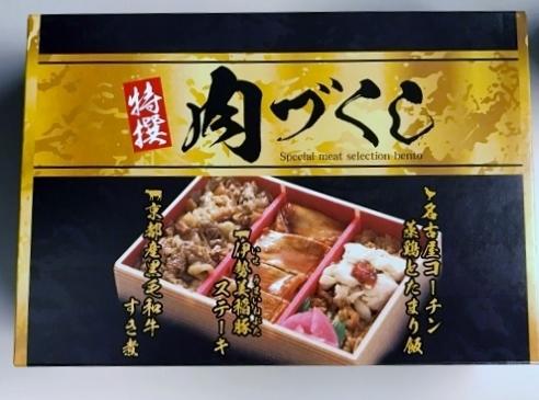 nozomi19 (3).jpg