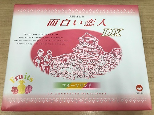omoshiroi19 (1).jpg