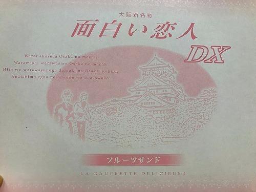 omoshiroi19 (2).jpg