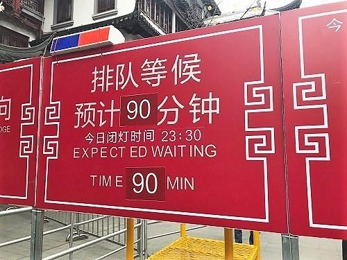 shanghai19 (20).jpg