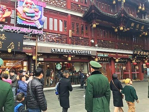 shanghai19 (21).jpg