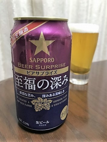 shifuku18.jpg