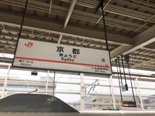 shinkansen19 (12) (500x375).jpg