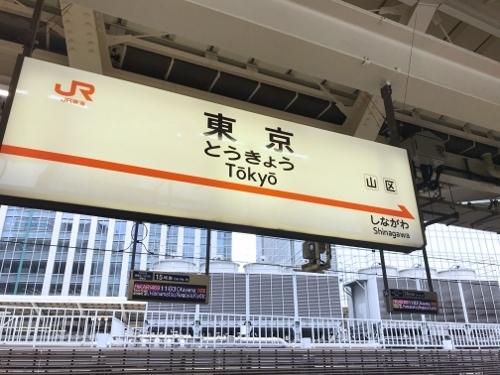 shinkansen19 (1) (500x375).jpg