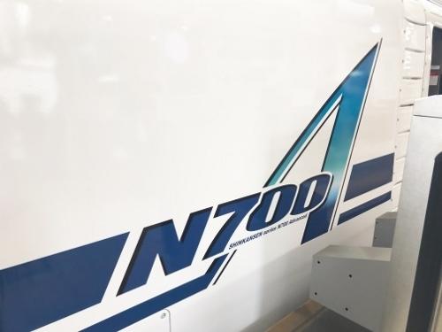 shinkansen19 (2) (500x375).jpg