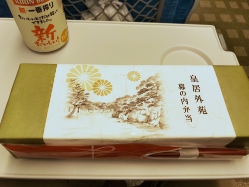 shinkansen19 (6) (500x375).jpg