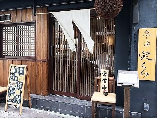 shishikura18 (4).jpg