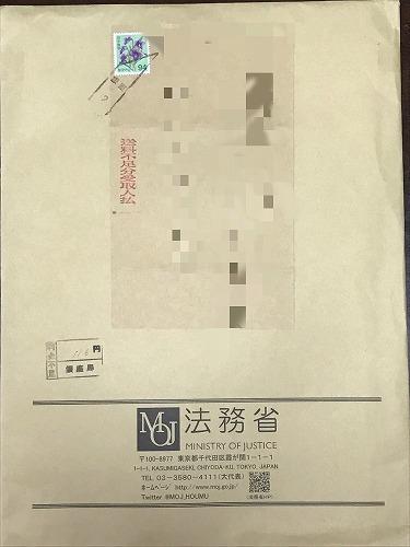 shutsunyukoku20 (1).jpg