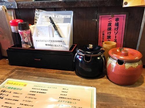 takoyaki18 (2).jpg