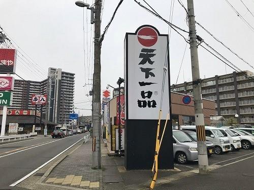 tenichi20 (7).jpg