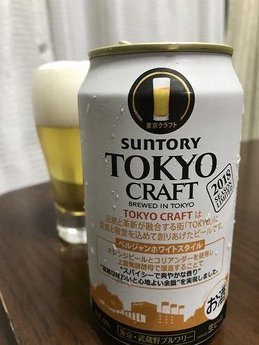 tokyocraft18 (3).jpg