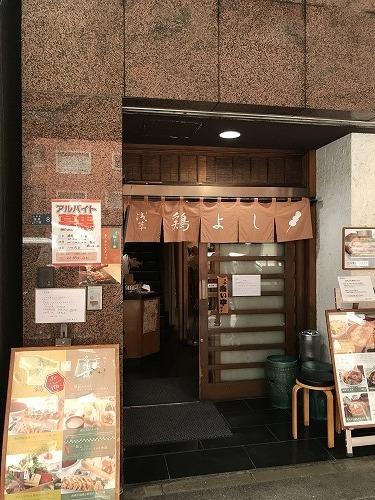 toriyoshi19 (10).jpg