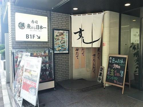 uogashi19 (5).jpg